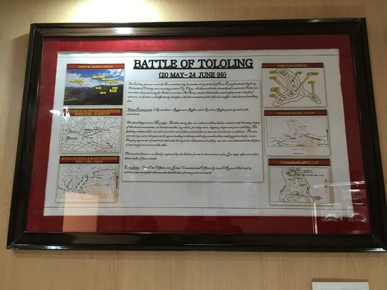 Battle of Tololing, Kargil War Memorial