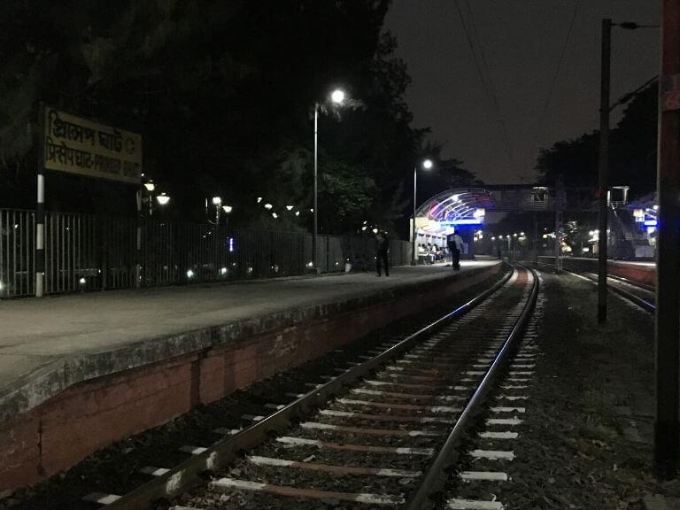 Princep Ghat Station
