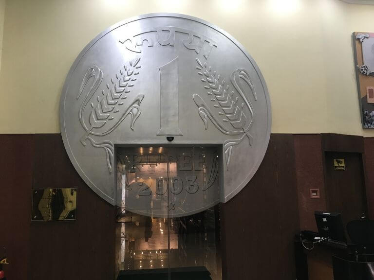 The RBI Museum Entrance