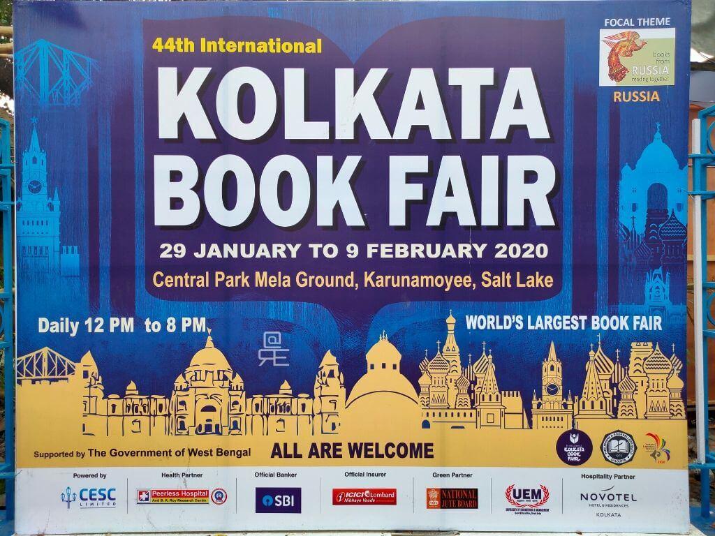 Everything about 44th International Kolkata Book Fair 2020