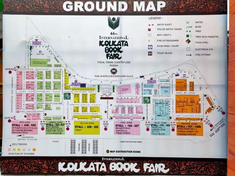 Kolkata Book Fair 2020 Ground Map
