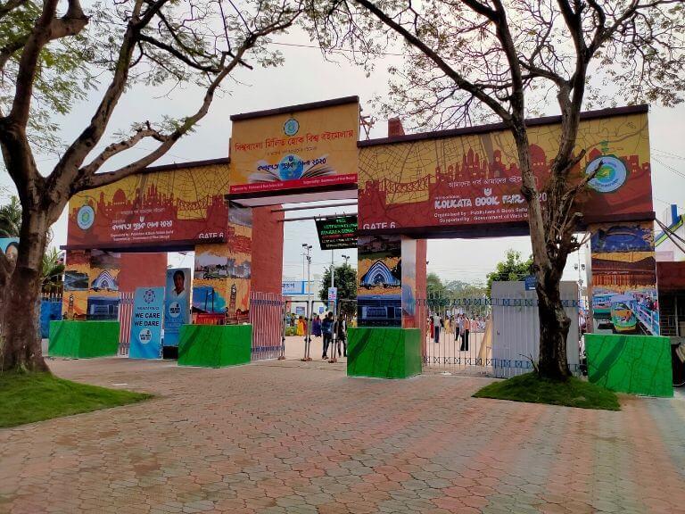 Kolkata Book Fair Biswa Bangla Gate 2020