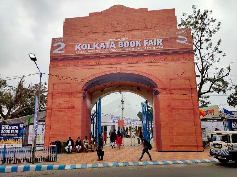 Kolkata Book Fair India Gate