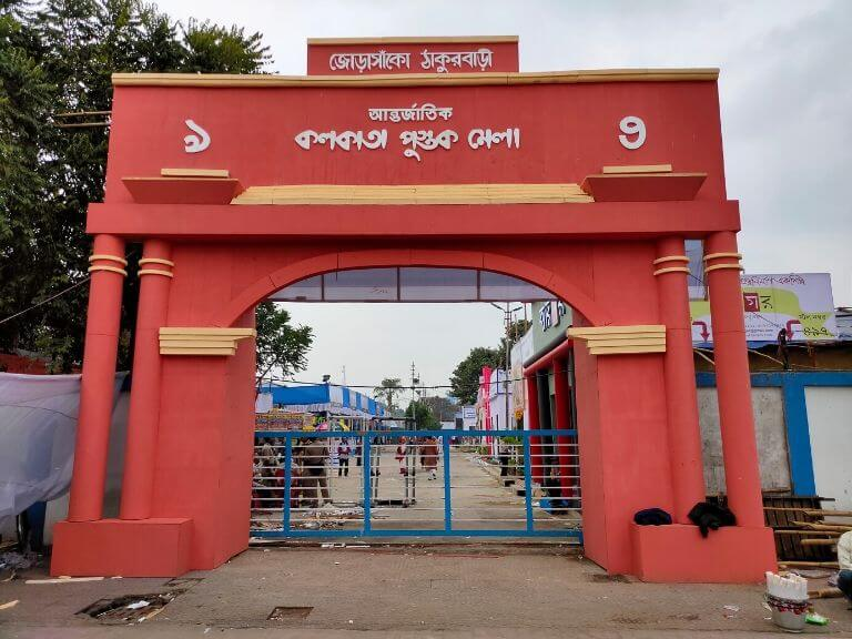 Kolkata Book Fair Jorasanko Gate