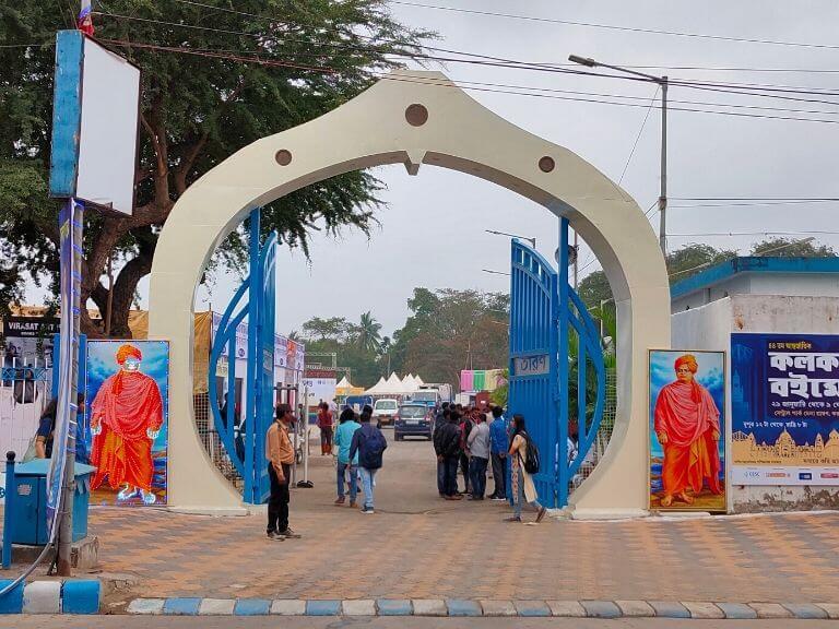 Kolkata Book Fair Sampriti Gate
