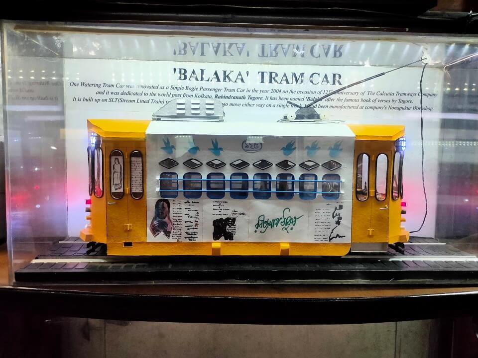 Balaka Tram Car