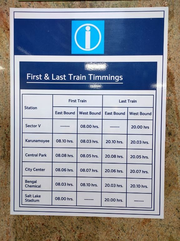 Kolkata East West Metro Time Table