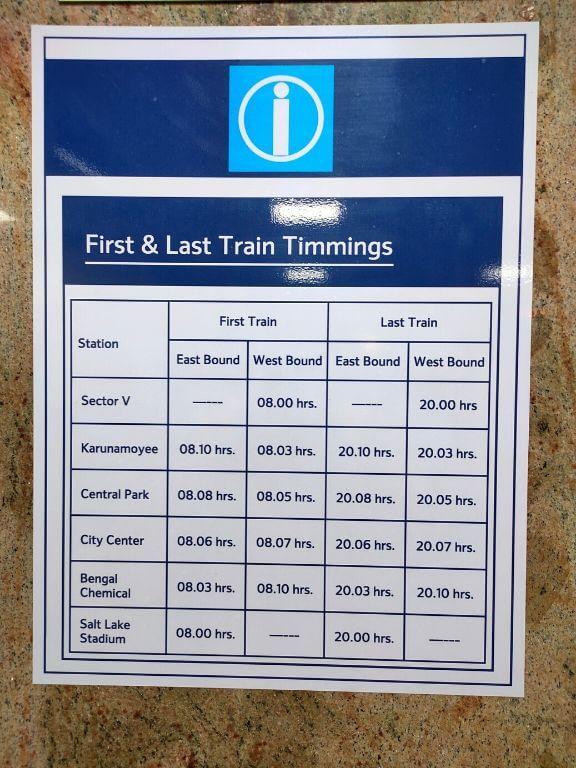 Kolkata East West Metro Time Table