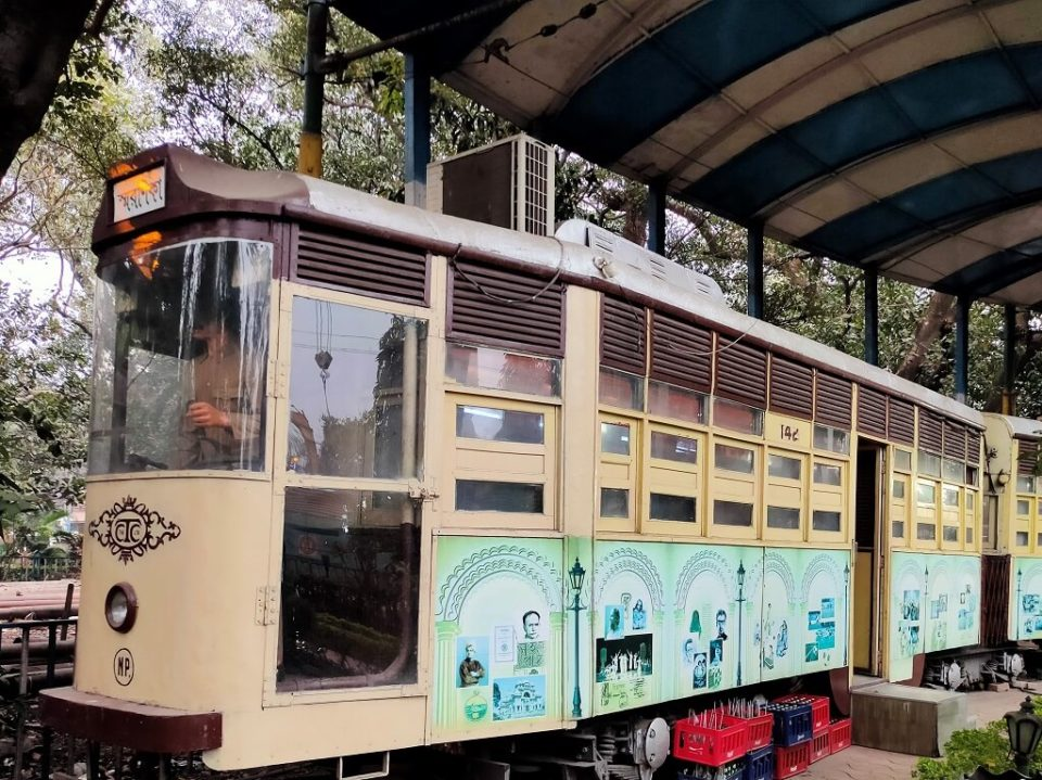 Tram museum Front