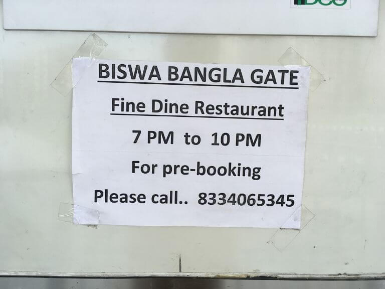 Biswa Bangla Gate Restaurant Timing and contact