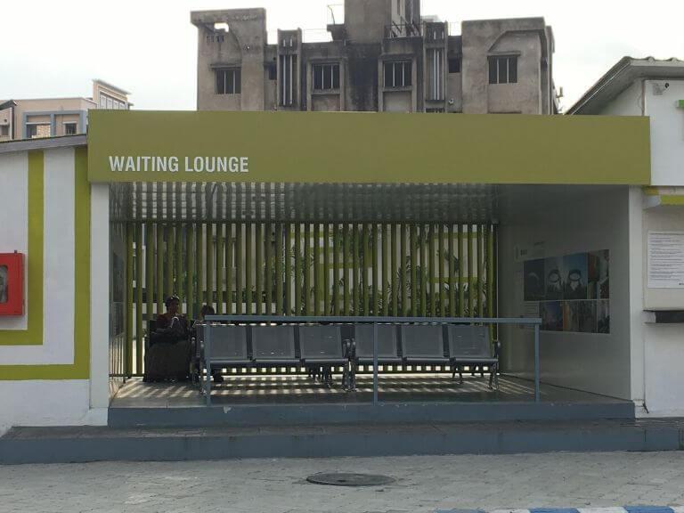 Biswa Bangla Gate Waiting Lounge