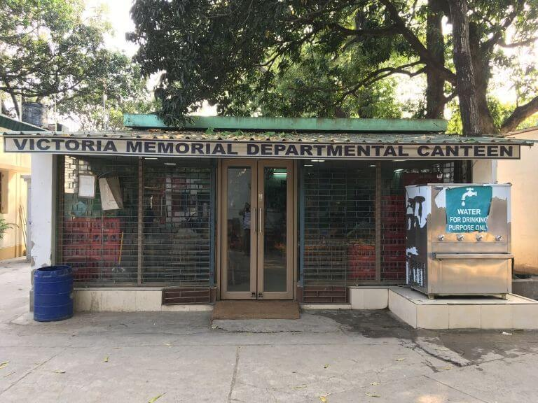 Victoria Memorial Canteen