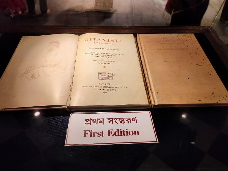 First Edition of Gitanjali, Rabindra Bhawan Museum, Shantiniketan