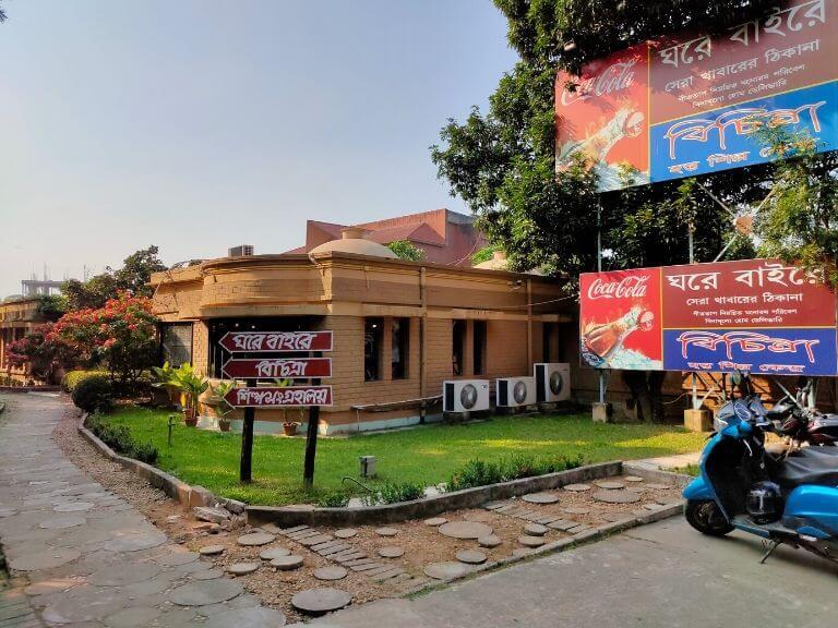 Ghore Baire Restaurant, Shantiniketan