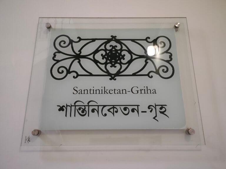 Shantiniketan Griha, Viswa Bharati University, Shantiniketan