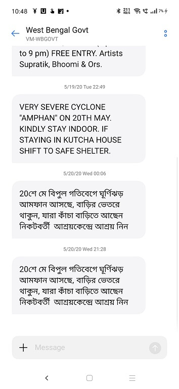 West Bengal Government Alert Messages