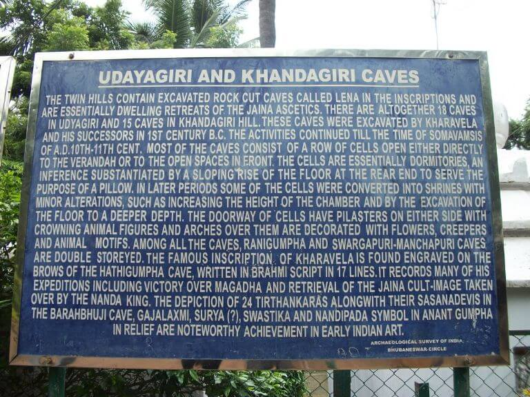 Udaygiri & Khandagiri detail, Bhubaneswar