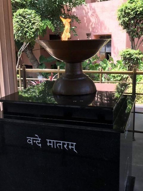 Amar Jyoti in Jalianwala Bagh, Amritsar